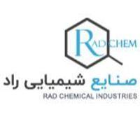 صنایع شیمیایی راد